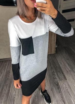 Повседневное спортивное платье с длинным рукавом трехцветное серо-черно-белое