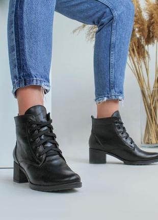 Женские демисезонные ботинки на осень