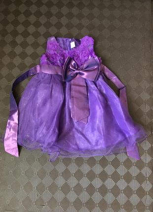 Новое платье по бирке 100 см