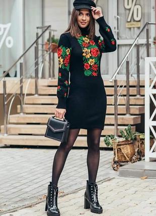 Тепла стильна сукня