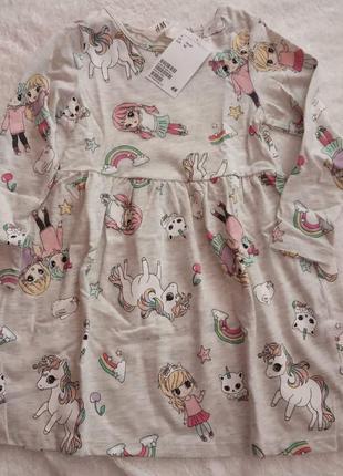 H&m платье 110/116 4-6 лет единорог пони