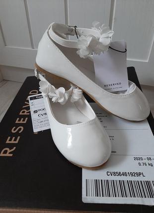 Туфлики дівчачі reserved