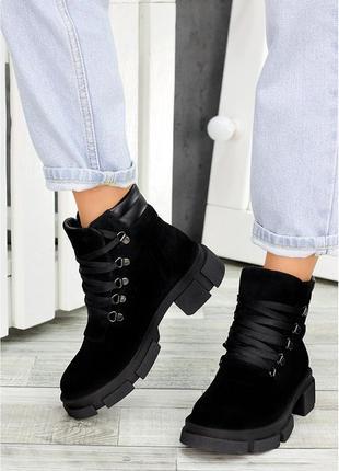 Демисезонные и зимние женские ботинки натуральная замша с гарантией