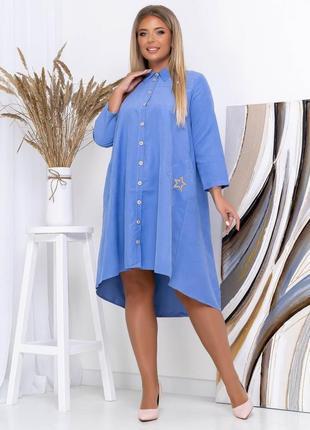 Осеннее платье 48-52 р
