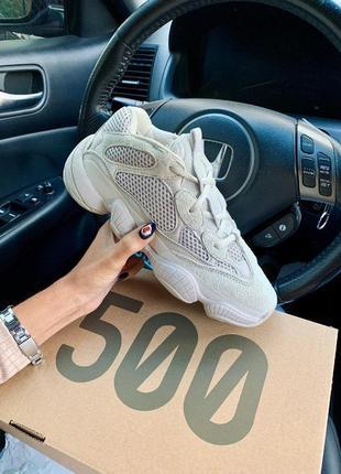 Кроссовки-легенда от канье вест adidas yeezy 500 blush бежевого цвета