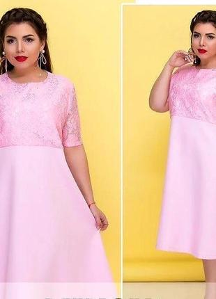 Роскошные платья свободного кроя, последние размеры!!