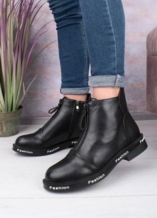 Ботинки 56894