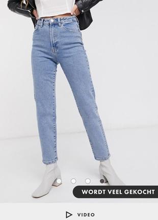 Slim fit голубые мом джинсы от stradivarius