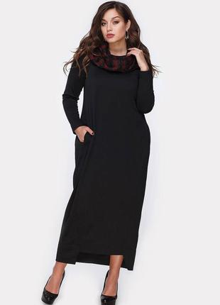 Платье с шарфом - хомут 50-543 р