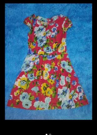 Платье летняя распродажа