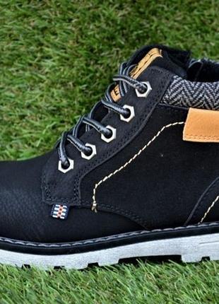 Подростковые детские демисезонные ботинки на мальчика черные р31-36