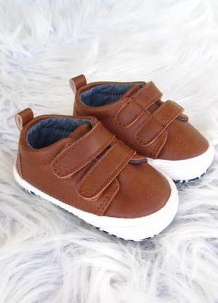 Пинетки мокасины кроссовки кеды ботинки next