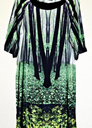 Шикарное и очень красивое платье фирмы expresso
