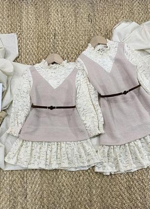 Красивое нежное платье с поясом