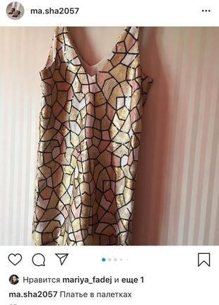 Платье сарафан в палетках