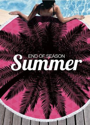Пляжный коврик end of season summer полотенце плед покрывало 1417
