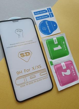 Защитное стекло на айфон iphone x /iphone  xs