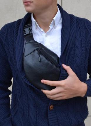 Стильная бананка топ продаж сумка с доставкой • мужская - женская сумк
