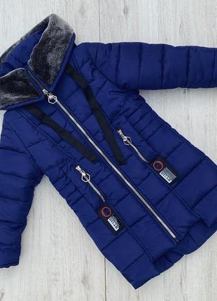 Куртка удлиненная пуховик зимняя для девочки
