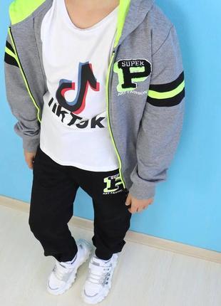 Спортивный серый костюм для мальчика
