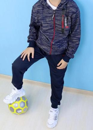 Спортивный костюм для мальчика меланж синий