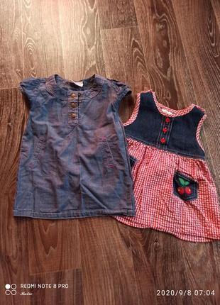 Джинсовые платья набор