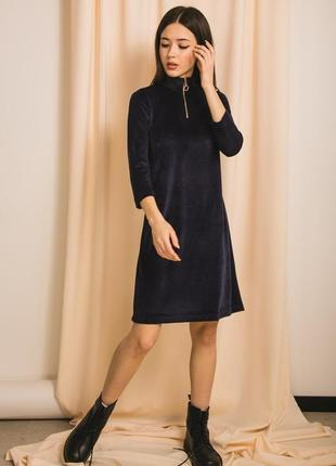 Платье-трапеция с укороченными рукавами и молнией