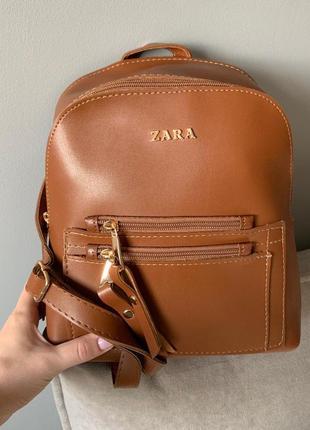 Стильный женский рюкзак zara