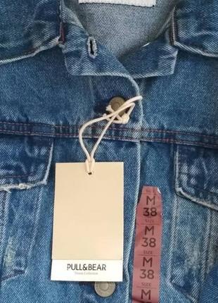Крутая джинсовая куртка pull & bear