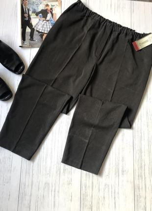 Базовые брюки на резинке батал вискоза заужены высокая талия