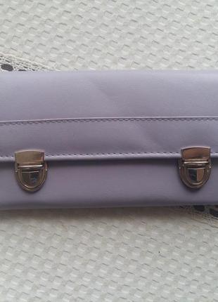 Новый фиолетовый кошелек atmosphere