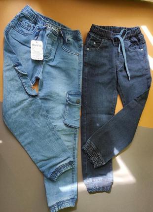 Джинсы джоггеры на манжетах, джинсовые брюки, штаны для мальчика акция до 24.09