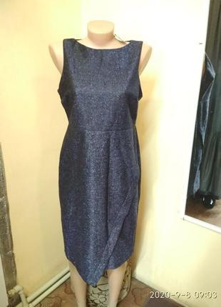 Платье блестящее сине-черное