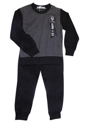 Костюм спортивный на мальчика (штаны и свитшот) черный