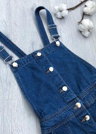 Джинсовый сарафан джинсовое платье на пуговицах