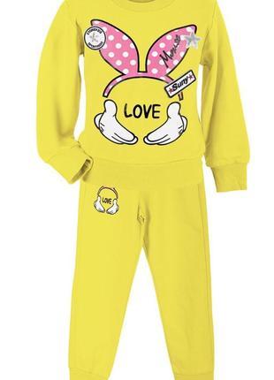 Спортивный костюм яркий для девочки (штаны и свитшот) желтый