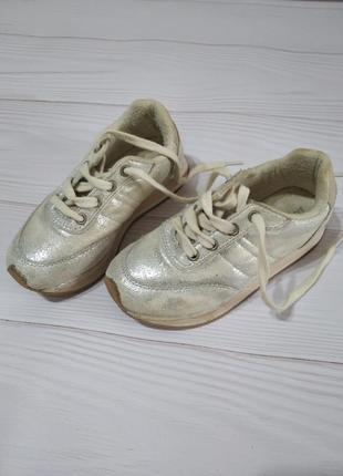 Стильные серебристые кроссовки кросівки для дівчинки zara girls
