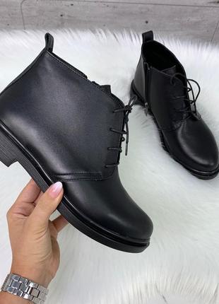 ❤ женские черные кожаные осенние демисезонные ботинки ботильоны ❤