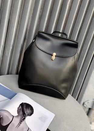 Новый вместительный рюкзак-сумка из эко кожи