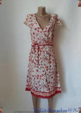 Фирменное h&m платье миди с пояском со 100 %вискозы в цветочный принт, размер л-ка