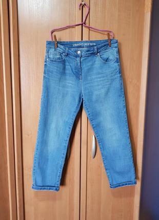 Темно-голубые джинсовые штаны, джинсы crop