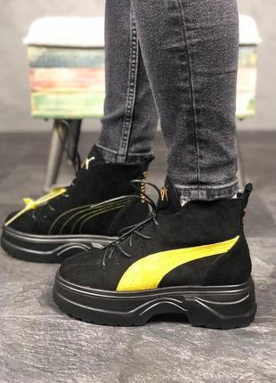 Puma spring boots black yellow