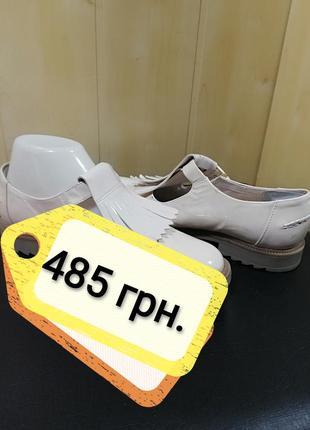 Стильные туфли от clarks