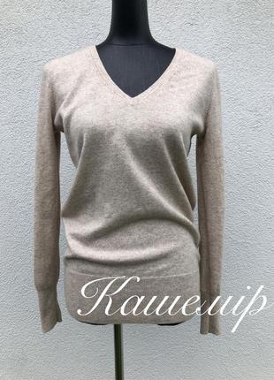 Приємний кашеміровий светер кофта джемпер кашемировый свитер
