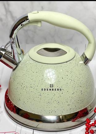 Чайник edenberg 3 л