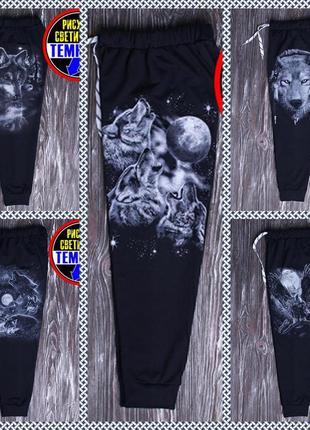 Распродажа!!!спортивные штаны светяшки.3 фото