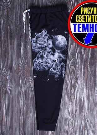 Распродажа!!!спортивные штаны светяшки.6 фото