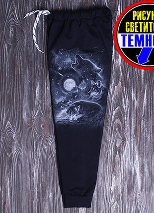 Распродажа!!!спортивные штаны светяшки.7 фото