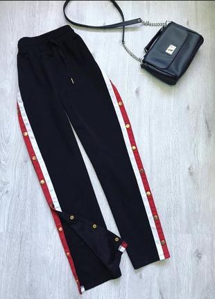 Актуальные брюки на кнопках