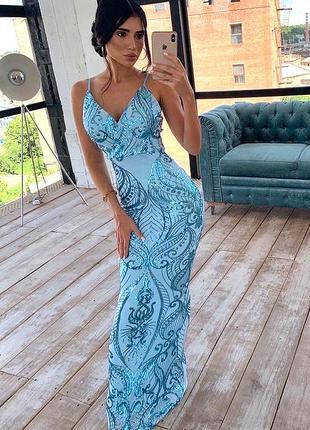 Длинное вечернее сверкающее платье макси в пол в пайетках паетках